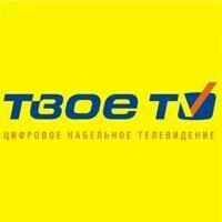 tvoeTV